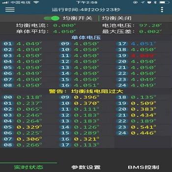 E&J bluetooth APP active balance system 1 0A 2 0A 10A for lifepo4